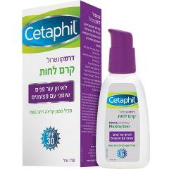 קרם לחות לעור שומני עם פצעונים SPF30 118ml - צטאפיל Cetaphil