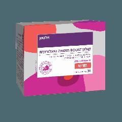 קולגן BOOST חומצה היאלורונית 30 אריזות אישיות בטעם פירות