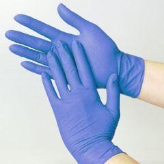 כפפות ניטריל צבע כחול - מידה XS ללא אבקה FINE HANDLE