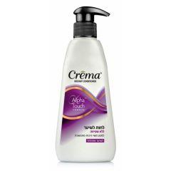 קרם לחות ללא שטיפה לשיער מתולתל קרמה