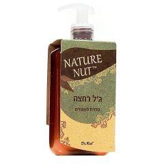 ג'ל רחצה נייטשר נאט Nature Nut