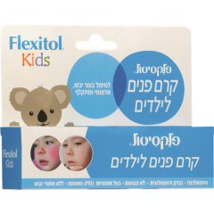 פלקסיטול קרם פנים לילדים Flexitol