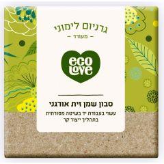 סבון שמן זית אורגני - גרניום לימוני EcoLove אקולאב