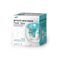 אמבט עיסוי לרגליים - Medic Spa מדיק ספא