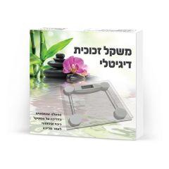 משקל זכוכית דיגיטלי - מדיק ספא Medic Spa