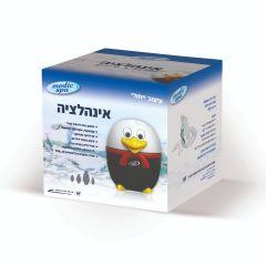 מכשיר אינהלציה פינגווין - מדיק ספא Medic Spa