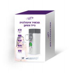 מכשיר אינהלציה נייד - מדיק ספא Medic Spa