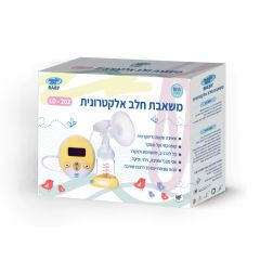 משאבת חלב אלקטרונית LD-202 Medic Spa baby מדיק ספא
