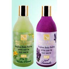 אל סבון פילינג ארומטי לגוף H&B