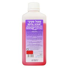 מ״ל 500 ספטל סקרב SEPTAL SCRUB