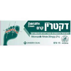 דקטרין לטיפול בזיהומים פטרייתיים חיצוניים