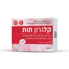 קלגרון - בטעם תות 24 קפליות