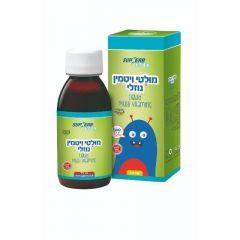 מולטי ויטמין נוזלי לילדים 125ml - סופהרב SupHerb