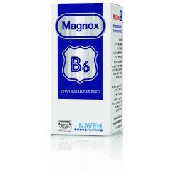כמוסות מגנזיום בתוספת ויטמינים סטרסמג  STRESSMAG MAGNOX B6