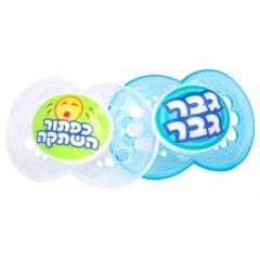 מוצצים זוג בקופסה MAM Hebrew Silicone 6+M
