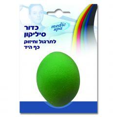 כדור סיליקון לפיזיותרפיה ירוק MEDIC SPA
