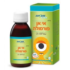 סופהרב אי.אן פורמולה SupHerb E.N Formula 200ml
