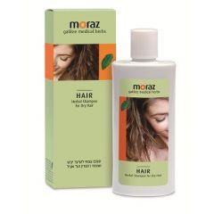 שמפו צמחי לשיער יבש  מצמחי רוזמרין וער אציל מורז