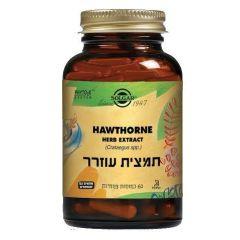 סולגאר עוזרר תמצית תקנית SOLGAR Hawthorne Herb Extract