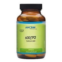 סידן 600 סופהרב 60 טבליות SUPHERB