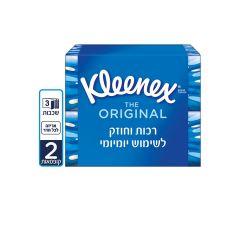 מגבוני אף תלת שכבתיים קלינקס 2 חבילות KLEENEX