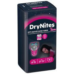 תחתוני ספיגה לילדות גדולות האגיס DryNites