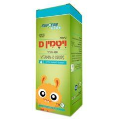 טיפות ויטמין D-400 לילדים 20ml - סופהרב SupHerb