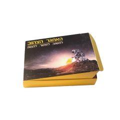 האתגר הצהוב של קואלה - קופסת חידות מבריקה בסגנון חדר בריחה