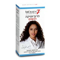 Women'z פרוביוטיקה לנשים 30 כמוסות צמחיות