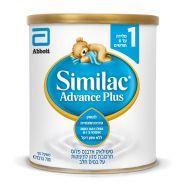 סימילאק אדוונס פלוס - שלב 1 700 גרם Similac Advance Plus