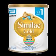 תרכובת מזון סימילאק גולד על בסיס חלב שלב 1 Similac Gold