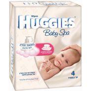 מארז רביעיית האגיס מגבוני Huggies Baby Spa