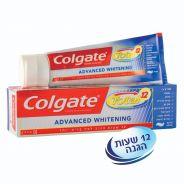 משחת שיניים Colgate Total Advanced Whitening