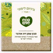 סבון שמן זית אורגני - גרניום לימוני ecoLove