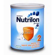 תרכובת מזון נוטרילון שלב 2