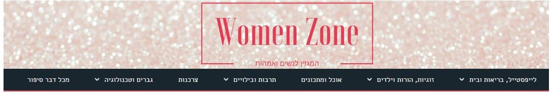 women zone