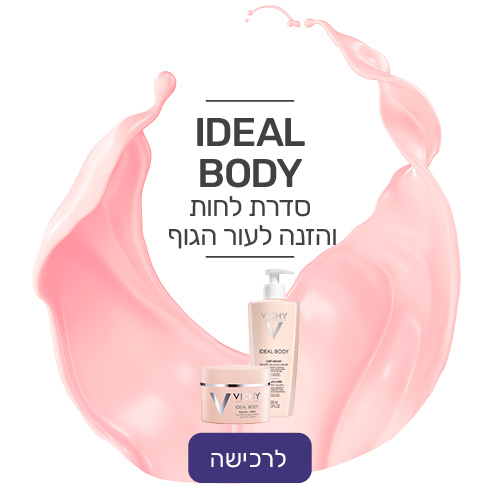 ideal-body