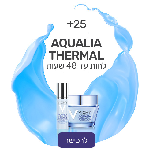 aqualia-thermal