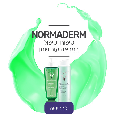 normaderm
