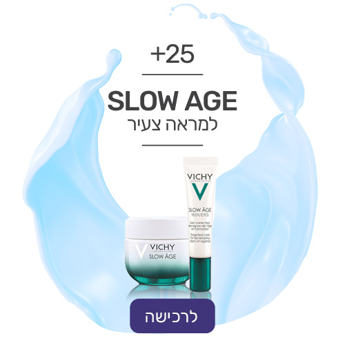 slow-age